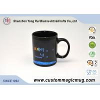 China Color Change Heat Sensitive Magic Mug , Personalised Eco-Friendly Mugs wholesale