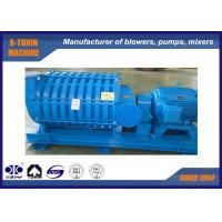Buy cheap 70KPA 90KW Multistage Centrifugal Blower air compressor for backwash 50m3/min product