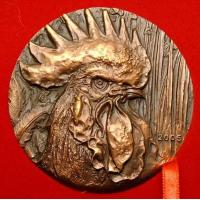 Buy cheap bronze relief Cock head statue product