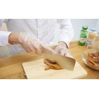 Buy cheap Clear Foldable Disposable PE Gloves , CPE Disposable Gloves For Cooking product