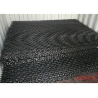 Buy cheap High Hardness Crimped Wire Mesh Many Hole Type And High Carbon Structural Steel product