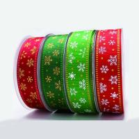 Buy cheap customized printed grosgrain ribbon for Christmas product