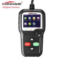 Buy cheap 2.4 Inches Live Data Scanner Diagnostic Tool Unique Patented One-Click I/M Readiness Key product