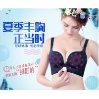 Buy cheap Smart APP massage breast enhancement Underwear & beauty back bra from wholesalers
