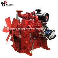 Buy cheap DCEC Cummins 75KW / 100HP turbocharged 4 cylinder engine 4BT3.9-C100 For Engineering Machinery product
