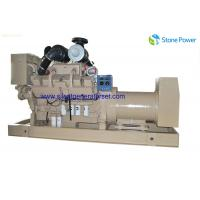 Buy cheap 50KW/63KVA Marine Diesel Generator Set 50HZ With Cummins 6TB5.9-GM83 Engine product