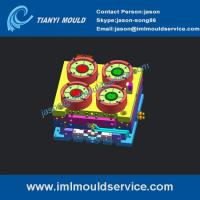Buy cheap iml product of 500g cover molds, iml plastics lid moulds, iml injection mould china product