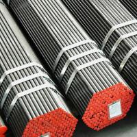 Buy cheap Heat exchanger tube product