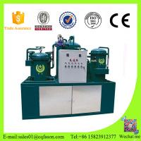 China 88% High recovery rate used Hydraulic oil recycling machine for used oil regeneration on sale