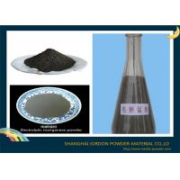 Buy cheap 20 Mesh - 80 Mesh Mn Metal Powder Metallurgy Materials ISO Approval product