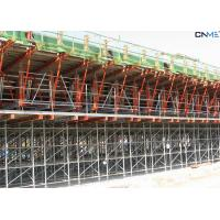 Buy cheap Construction Bridge Formwork Systems Large Area High Cantilever Loads product