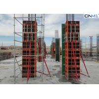 Buy cheap Safe Round Column Formwork , Column Steel Formwork 50mm Increments product