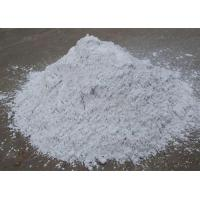 Buy cheap Exterior Plaster Wall Filler Putty Super Adhesion Flexible For Powder Coating product