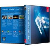 Buy cheap Professional Photoshop CS6 Extended Download High - Performance Software product