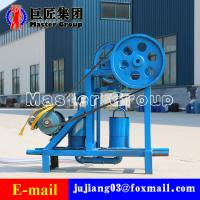 Buy cheap Inner suction pump wa ter well drilling machine Well killing machine for sale product