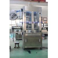 Buy cheap Automatica PVC Sleeve Labeling Machine (SPC150) product