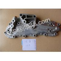 Buy cheap 12B 14B Aluminum Engine Oil Cooler Cover For TOYOTA 15701-58050 product