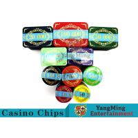 Buy cheap Acrylic Colorful Casino Poker Chip Set With High - Grade Materials Seiko Build product