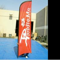 China Aluminum cross beach falg base , double sided feather flags , printed feather flags on sale