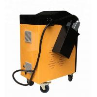 Buy cheap 120w Laser Cleaning Rust Machine Light Weight With High Cleaning Surface Cleanliness product