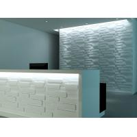 Buy cheap 3D eco panel for office, slab, 3D wall decor wave panels, bamboo fiber, 500mm, from wholesalers