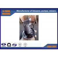 Buy cheap SS304 Submersible water treatment Mixers QJB1.5/8-400/3-740S, 1.5KW product