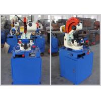 Buy cheap High Performance Semi Automatic Pipe Cutting Machine High Speed Steel Saw Blade product