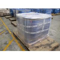Quality Pharmaceutical Material GBL CAS: 96-48-0 Colorless Liquild for industrial  Use for sale