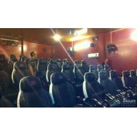 Buy cheap Comfortable Patent Chairs 7D Movie Theater Indoor Customized Logo product