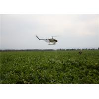 Buy cheap Remote Control RC Helicopter Sprayer for Precision Agricultural Spraying 24 Hectares a Day from wholesalers