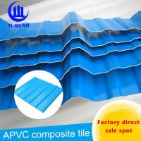 Buy cheap Heat Insulation Pvc Corrugated Plastic Resin Roof Tiles For Vehicle Parking from wholesalers