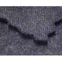 China Brushed Knit Fabric on sale