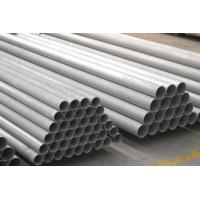 Welded Austenitic Stainless Steel Tube Astm A688 For Tubular Feed Water Heaters