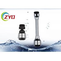 Buy cheap Solid Brass Shell Water Saving Aerator Polished Chrome Finish Surface product