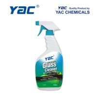 Buy cheap Auto Upholstery Cleaning Products Glass Cleaner Anti-static for Automobile Glass product