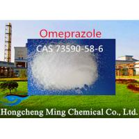 Buy cheap CAS 73590-58-6 Omeprazole Pepticulcer / Reflux Esophagitis Treatment product