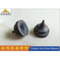Buy cheap Customized Cemented Tungsten Carbide Nozzle For De - Dusting And Detergent product