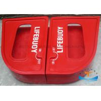 Buy cheap Life Buoy Quick Release Device / Box With Glass Fiber Reinforced Material product