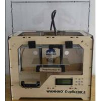 Buy cheap Chinese high quality 3d printer  manufacturing  machine product
