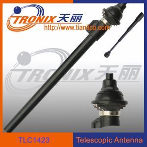 Buy cheap small fit-head telescopic car antenna/ car am fm radio antenna TLC1423 product
