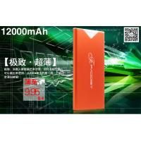 Buy cheap F850 polymer 12000mAh product