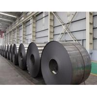 Buy cheap Non - oriented Silicon H50W1300, H50W800 Cold Rolled Steel Coils With 1200mm /1220mm Width product