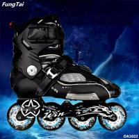 Buy cheap High Quality Roller Inline Skate Shoes for Men Women (DA1022) from wholesalers