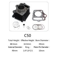 Buy cheap Black C50 50cc Motorcycle 4 Stroke Single Cylinder Kit For Pulsar Accessories product