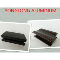Buy cheap 6063 T5 Powder Coated Wardrobe Aluminium Profile Extrusions 1.4 Thickness product