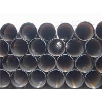 Buy cheap ASME API Thick Wall SSAW / LSAW Steel Pipe Straight Seam Welded Pipe product
