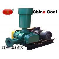 Buy cheap Roots Type Blower Ventilation Equipment With High Pressure Blower Centrifugal Fan from wholesalers