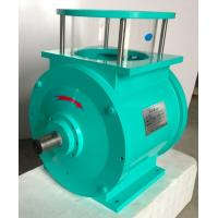 Buy cheap Discharge Rotary Airlock Valve for Sale rotary airlock valve with high quality Industrial dust collector discharge the m product