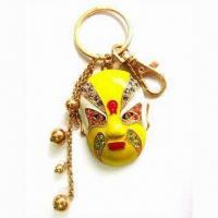 Buy cheap Face-shaped Keychain with Clock, Various Designs are Available product