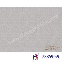 Buy cheap Exquisite Color Adhesion Decorative Wall Film PVC Material Decorate Line And Board product
